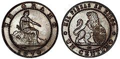 1870 Centimo Coin