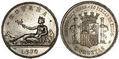 1870 5 Pesetas coin