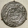 Mongol Great Khans coin minted at Balk Afghanistan AH 618