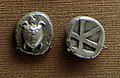 120px-Aegina_coin