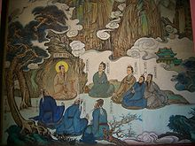 220px-Changchun-Temple-Master-and-disciples-painting-0316