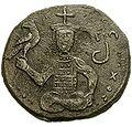 120px-Giorgi_III_coin